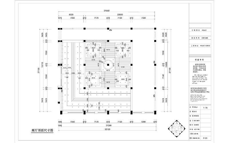Dimension Drawing of Top Surface of Exhibition Hall