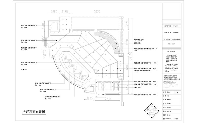 Layout drawing of the top of the hall