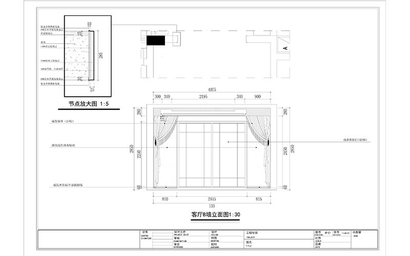 B wall elevation of living room