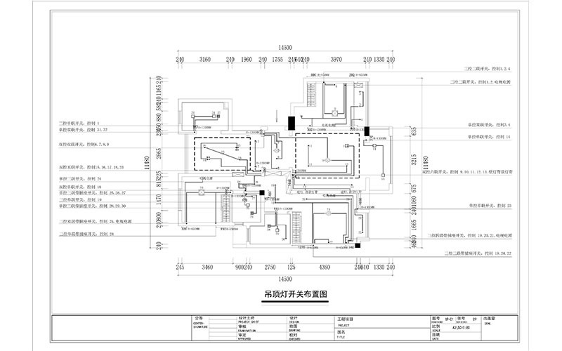 cad construction drawing effect