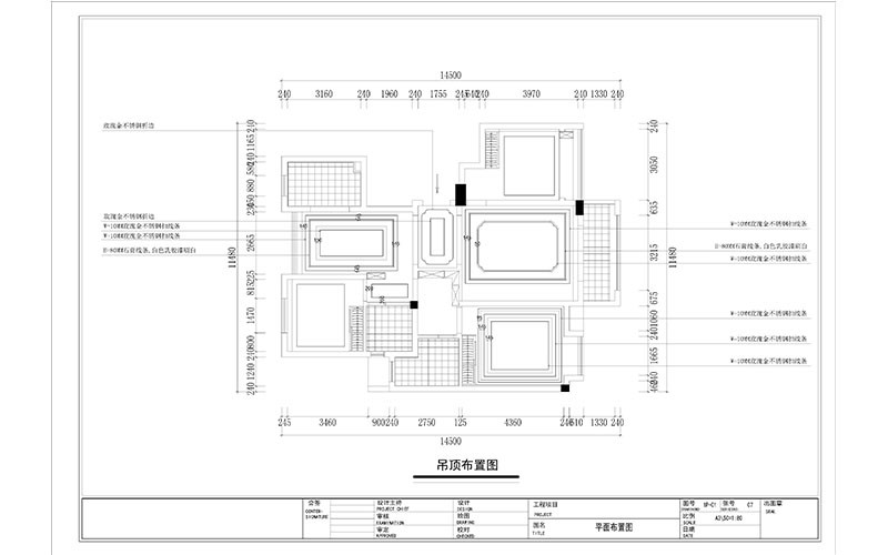 Ceiling lamp layout